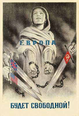 Soviet poster: Europe will be free!