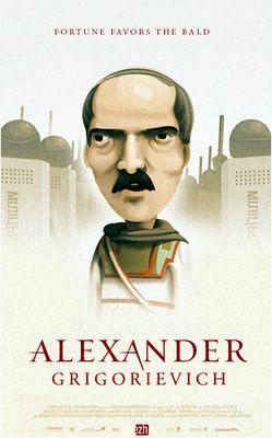 Lukashenko Alexander Grigorievich