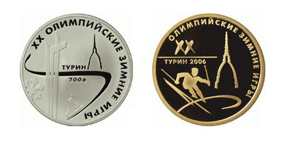 Olympic rubles