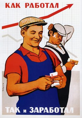 Soviet poster: Both worked, and has earned.