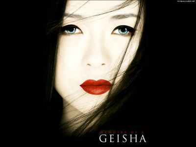 a biography of arthur golden the author of the best selling novel memoirs of a geisha Memoirs of a geisha is an 1997 novel by  memoirs of a geisha is an 1997 novel by arthur golden  she got so upset at the author, arthur golden,.