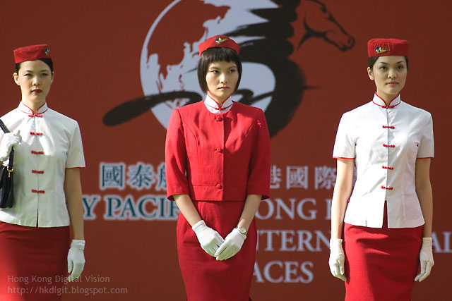 Cathay Pacific Historic Uniform Show
