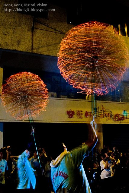 Tai Hang Fire Dragon Dance (大坑舞火龍) border=