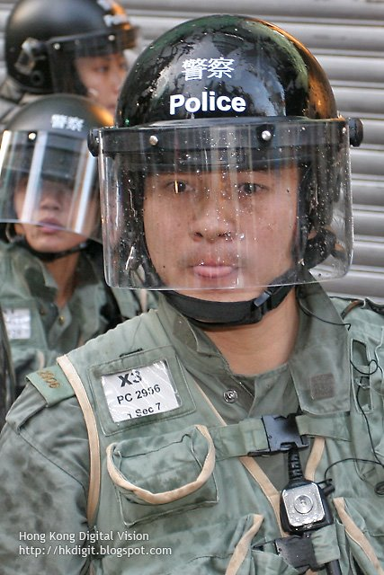 Hong Kong Anti-Riot Police (香港防暴警察)