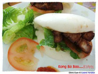 Kong Ba Bao/Kou Rou Bao(扣肉包)