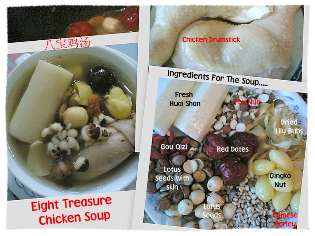 Cuisine paradise singapore food blog recipes reviews and 8 treasure chicken soup forumfinder Choice Image