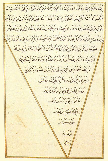 manuscrito Aya Sofya 2612