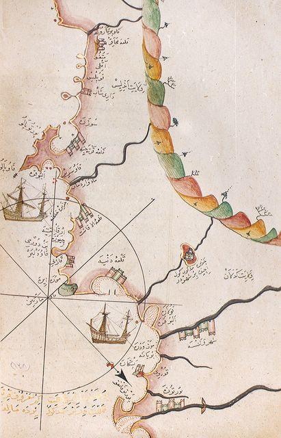 manuscrito Aya Sofya, SÜK, Estambul