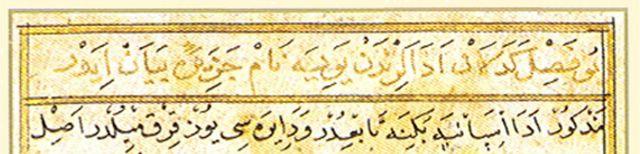 manuscrito del palacio de Topkapi en Estambul