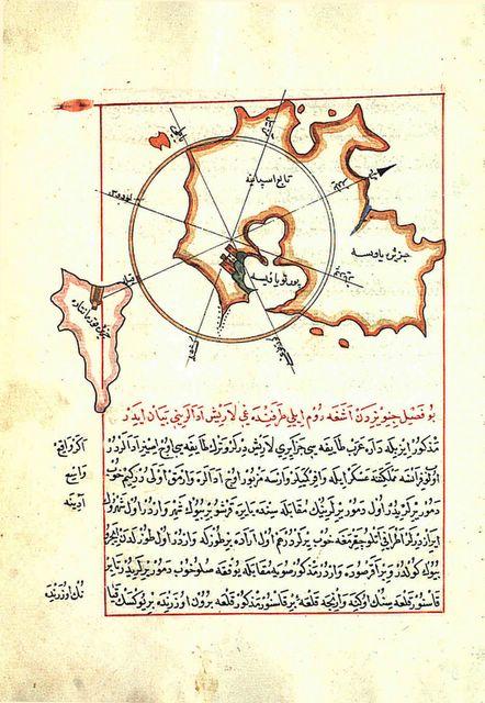manuscrito de mediados del siglo XVI (Estambul)