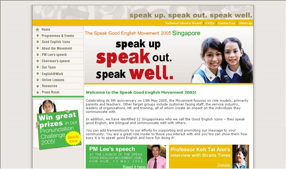 how to speak good english