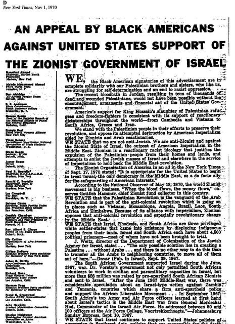 """Appeal by Black Americans Against United States Support of the Zionist Government"""