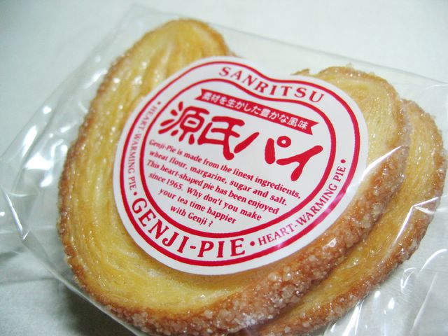 Genji Pie