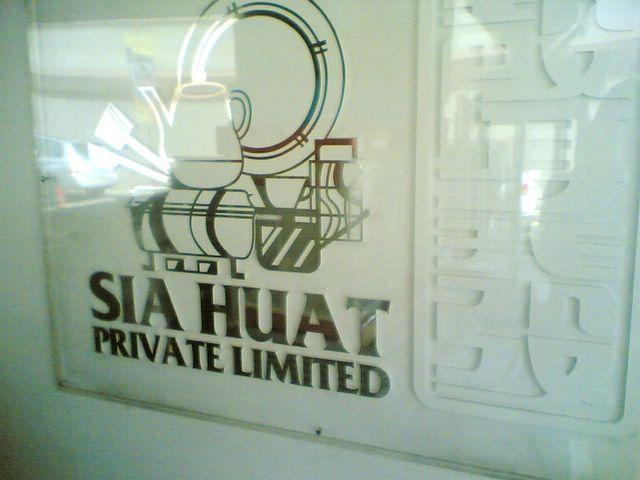 Sia Huat