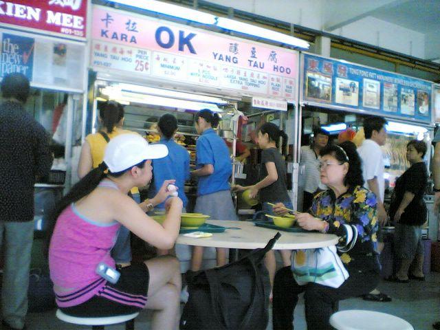 Yong Tau Foo Stall