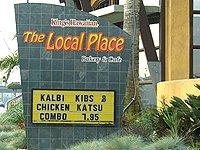 king's  hawaiian, torrance, ca - kalbi