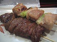 <br /> shin sen gumi, gardena, ca - beef yaki
