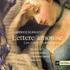 Lettere amorose