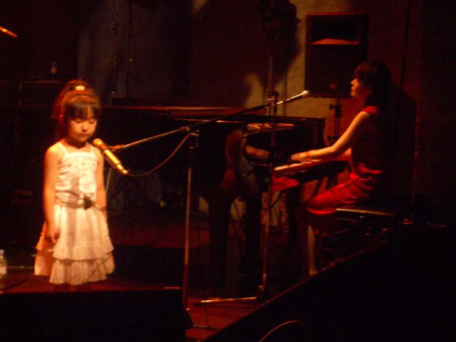 Japan Live: Orange Plankton & The Rebel Music Schoolers