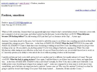 Steves blog april 2005 click on the image above and read this rant on jeans from craigslist publicscrutiny Image collections