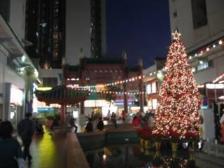 Aberdeen Hong Kong Christmass