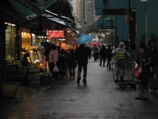 Ap Lei Chau Village Hong Kong