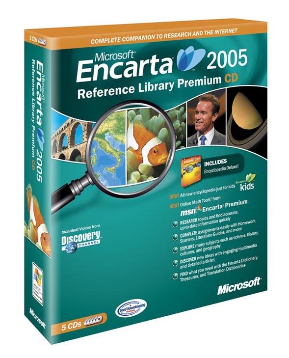 an analysis of a text screenshot of the 1996 encarta encyclopedia