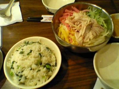 A Chinese dish