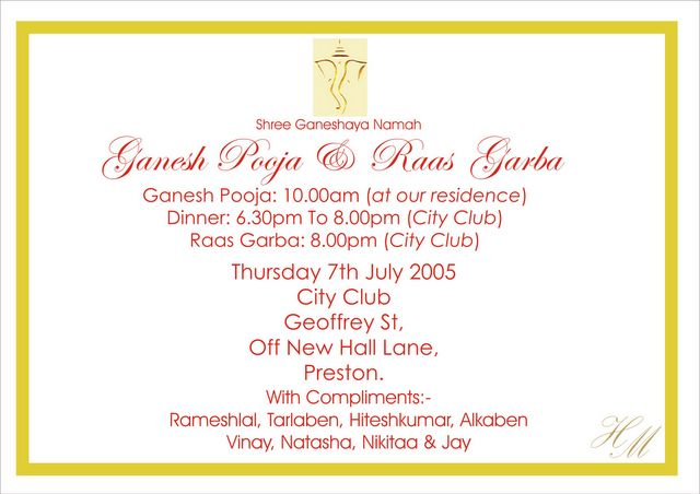 Pooja Invitation Wording Samples Best Custom Invitation Template