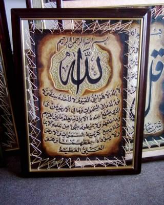 معلومات عن بغداد مع الصور 126