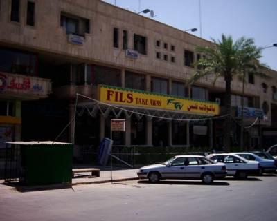 معلومات عن بغداد مع الصور 59