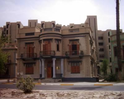 معلومات عن بغداد مع الصور 88
