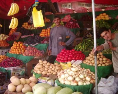 معلومات عن بغداد مع الصور DSCI0001.2