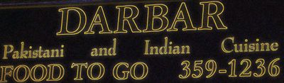 photograph picture of Darbar Pakistani & Indian Cuisine, Polk, San Francisco