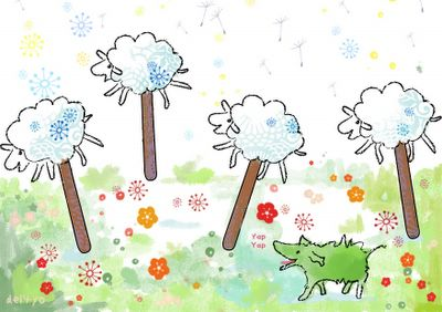 Picture illustration from del4yo lollipop lamb with green lassi