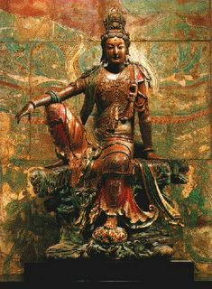 Kuan-Yin: Bodhisattva of Mercy and Compassion