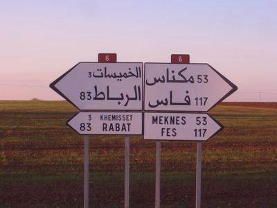 Signage to Rabat & Meknes