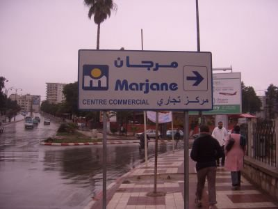 Marjane is the Walmart of Morocco