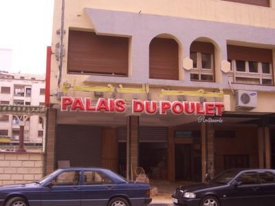Palais du Poulet in  Meknes, Morocco