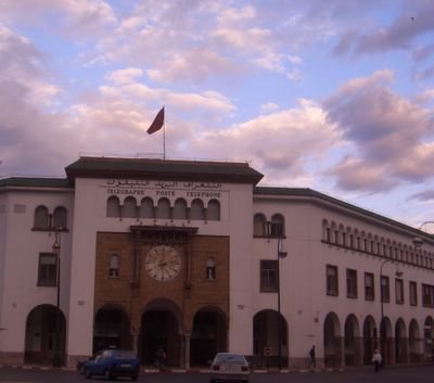 Central post office in Rabat, Morocco