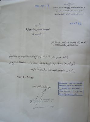 Letter from Ministry of Tourism