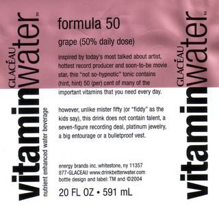 do they still make formula 50 vitamin water