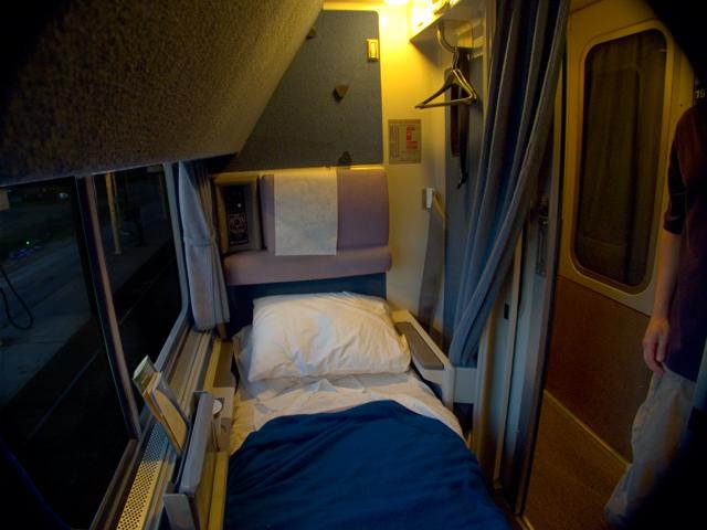 Amtrak Deluxe Sleeper Pictures Inspirational Pictures