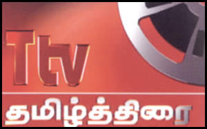 Thamizh Thirai TV Channel