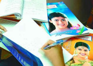Notebook covers with Actresses