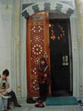 masjidjami