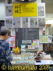 kajiimotojirou