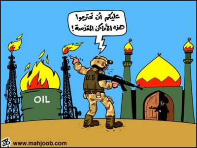 cartoon of rifle-toting American solider, admonishing Muslim in mosque, while pointing at a burning oil barrel