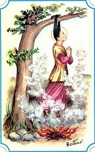 подвиг и молитва