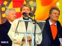Yulia Tymoshenko at the pro-democracy meeting Nov 6, 2004